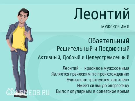 #ИМЯ? féreg tabletták mellékhatások nélkül