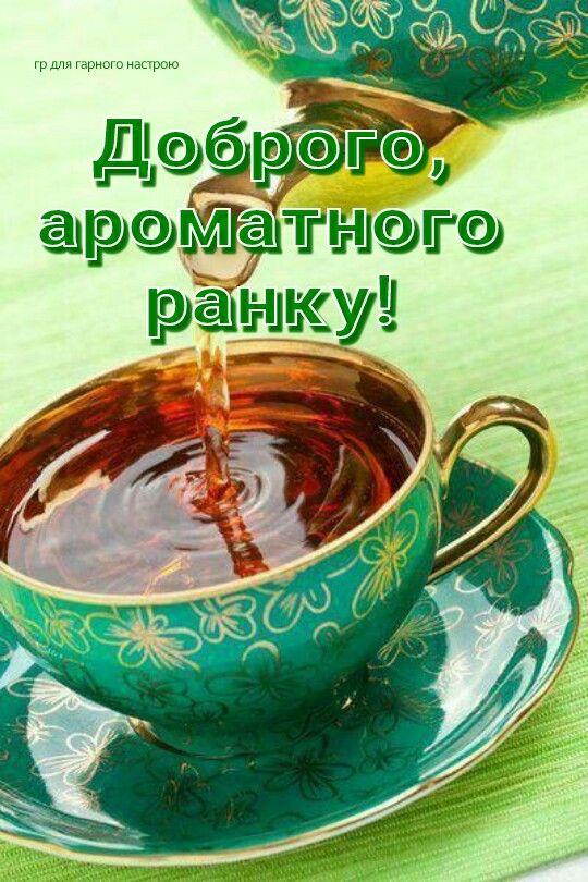 vértisztító tea előnyei papillómák a hónalj fórum alatt