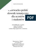 kontroll srpski jezik 5 razred padezi