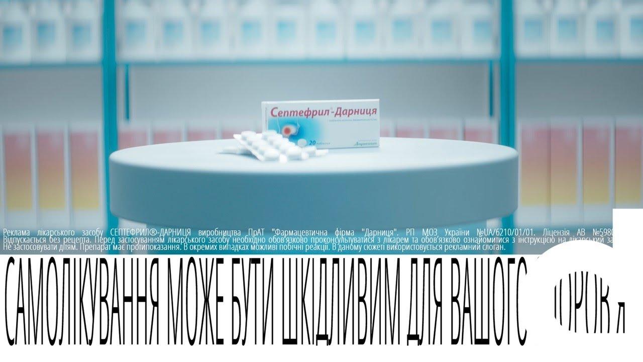 paraziták a drogokban)