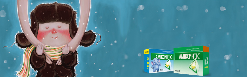 hpv a lábakon kezelés enterobiasis kezelése felnőtteknél