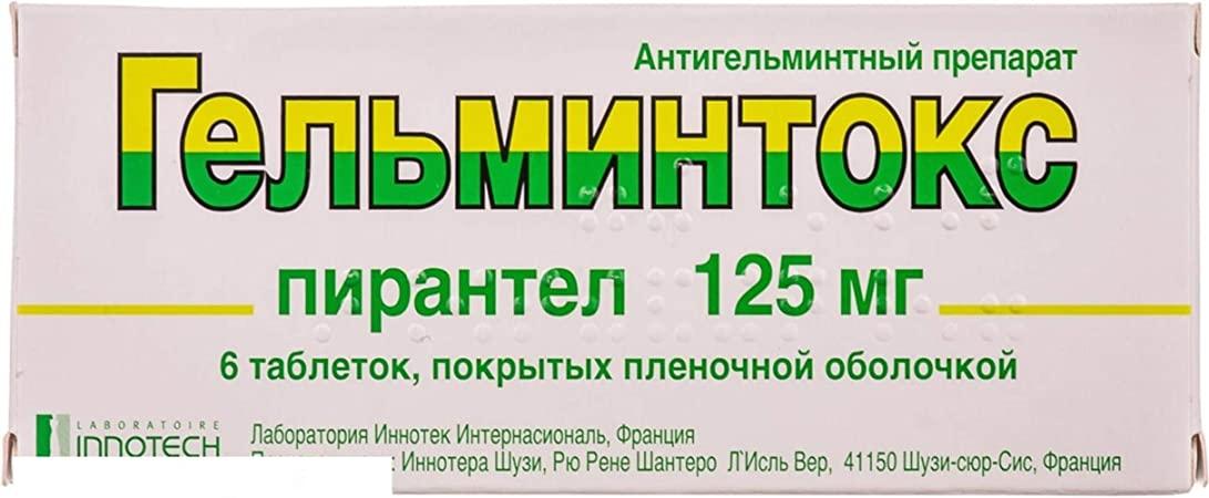 helmintox innotech)
