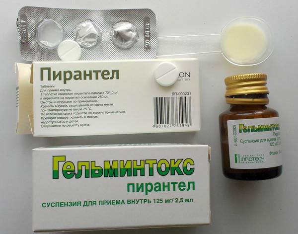 Gyermekek számára élő paraziták megelőző gyógyszerei