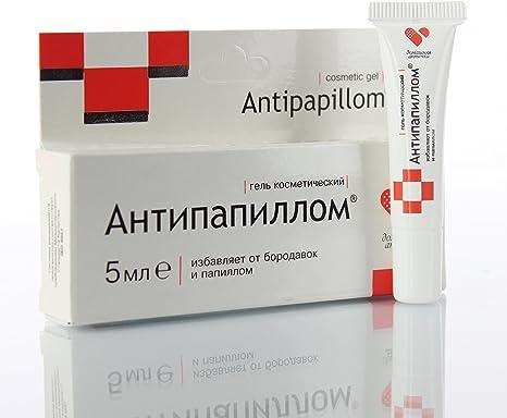 papilloma kezelés uk)