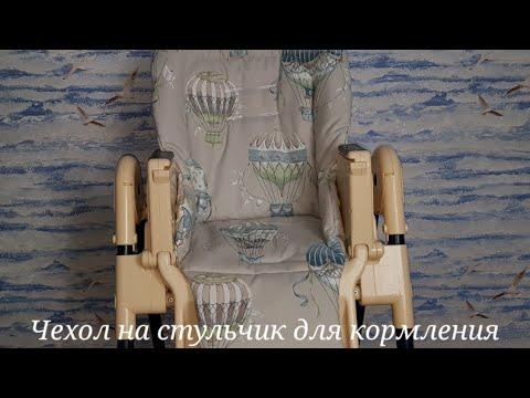 a helmintás székek jelenléte