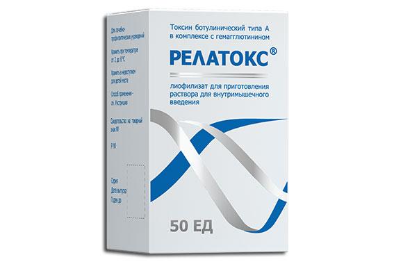 botulinum toxin 35 év)