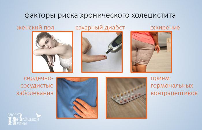 terhesség alatt a giardia expozíciója)